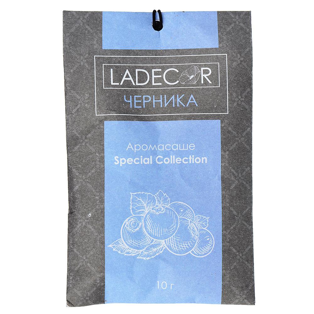 Аромасаше La Decor Special Collection Черника, 10 г