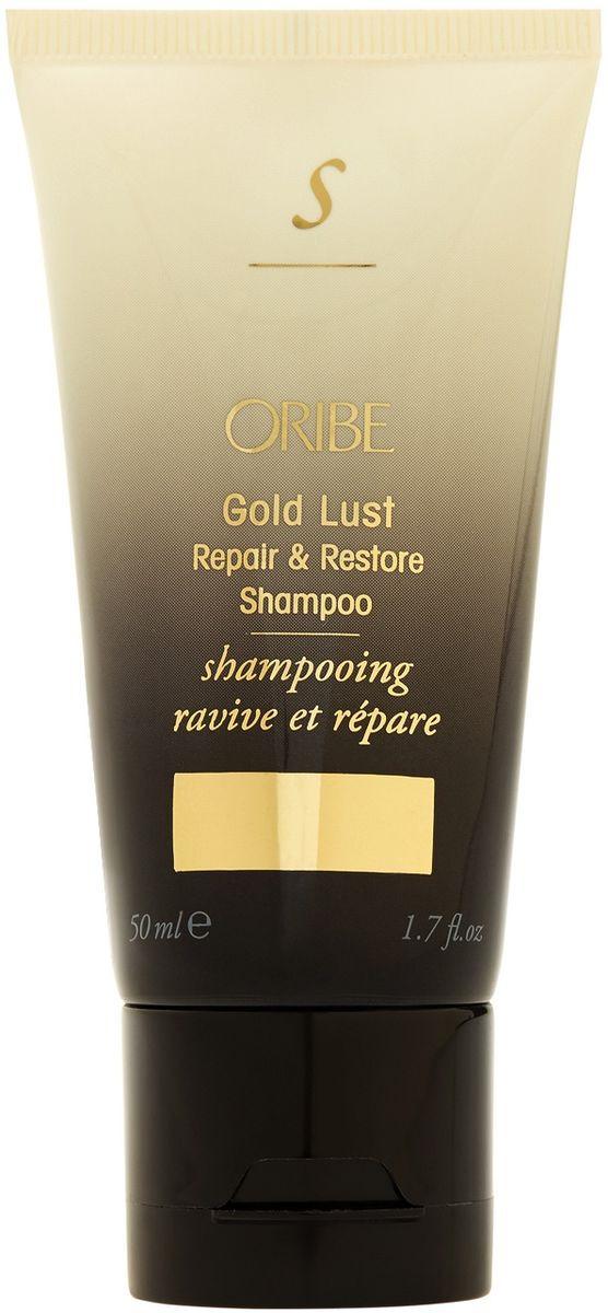 Шампунь для волос Oribe Gold Lust Repair and Restore Shampoo Роскошь золота восстанавливающий , 50 мл цена и фото