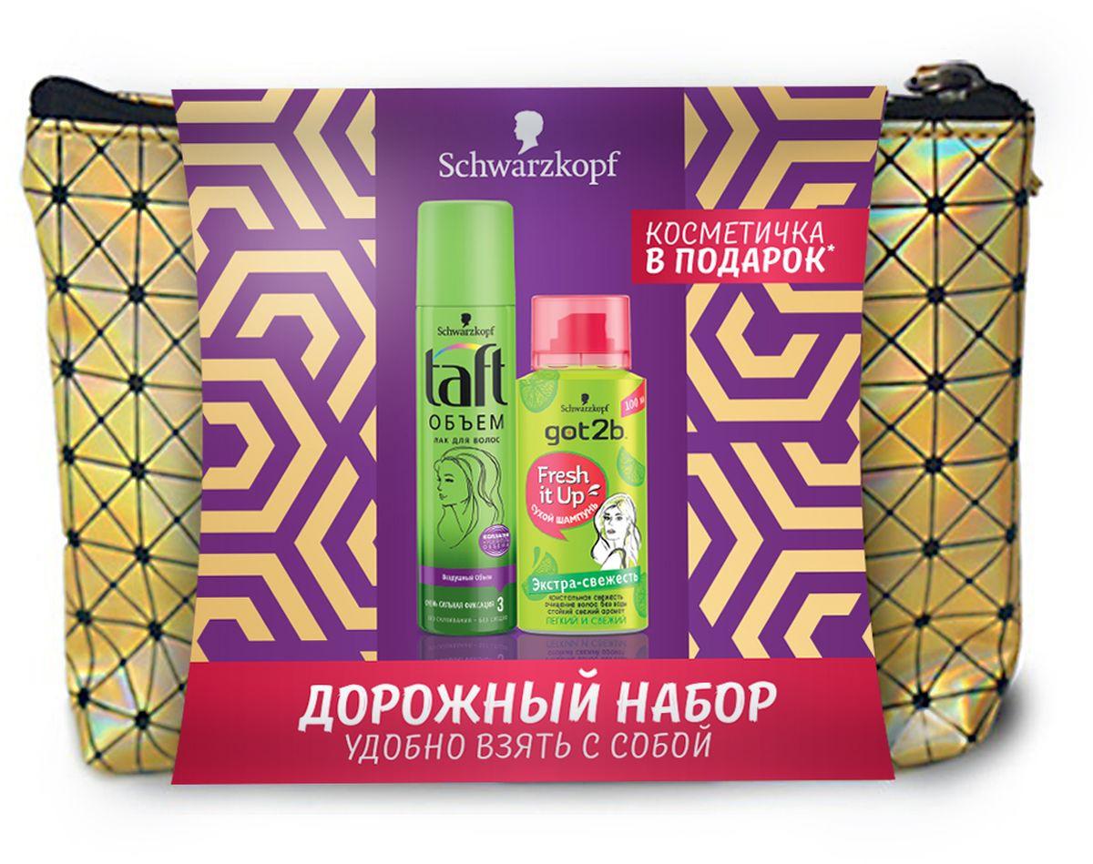 Косметический набор для волос Schwarzkopf Taft+Got2b Дорожный + косметичка недорого