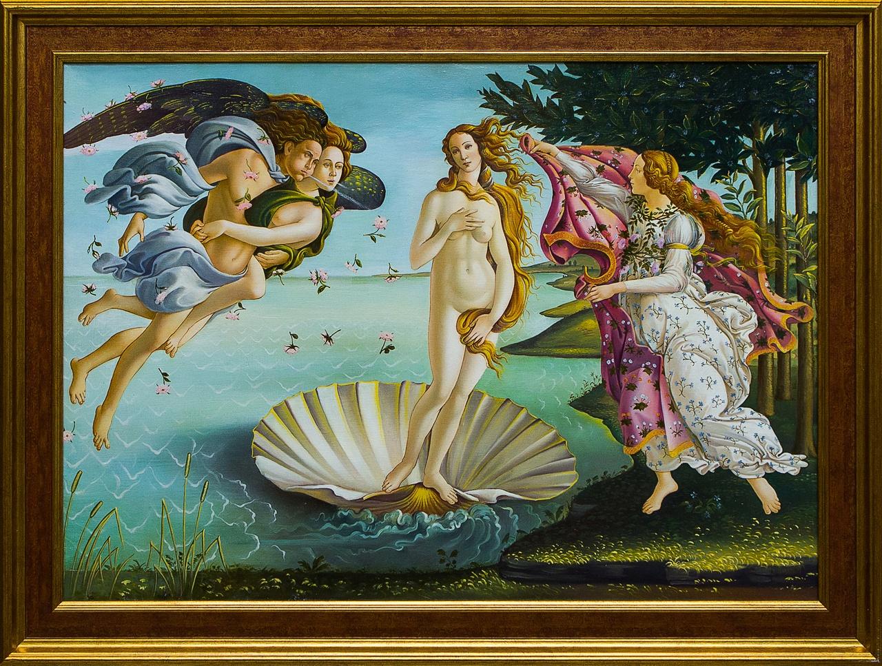 Рождение Венеры е катерли некрасов
