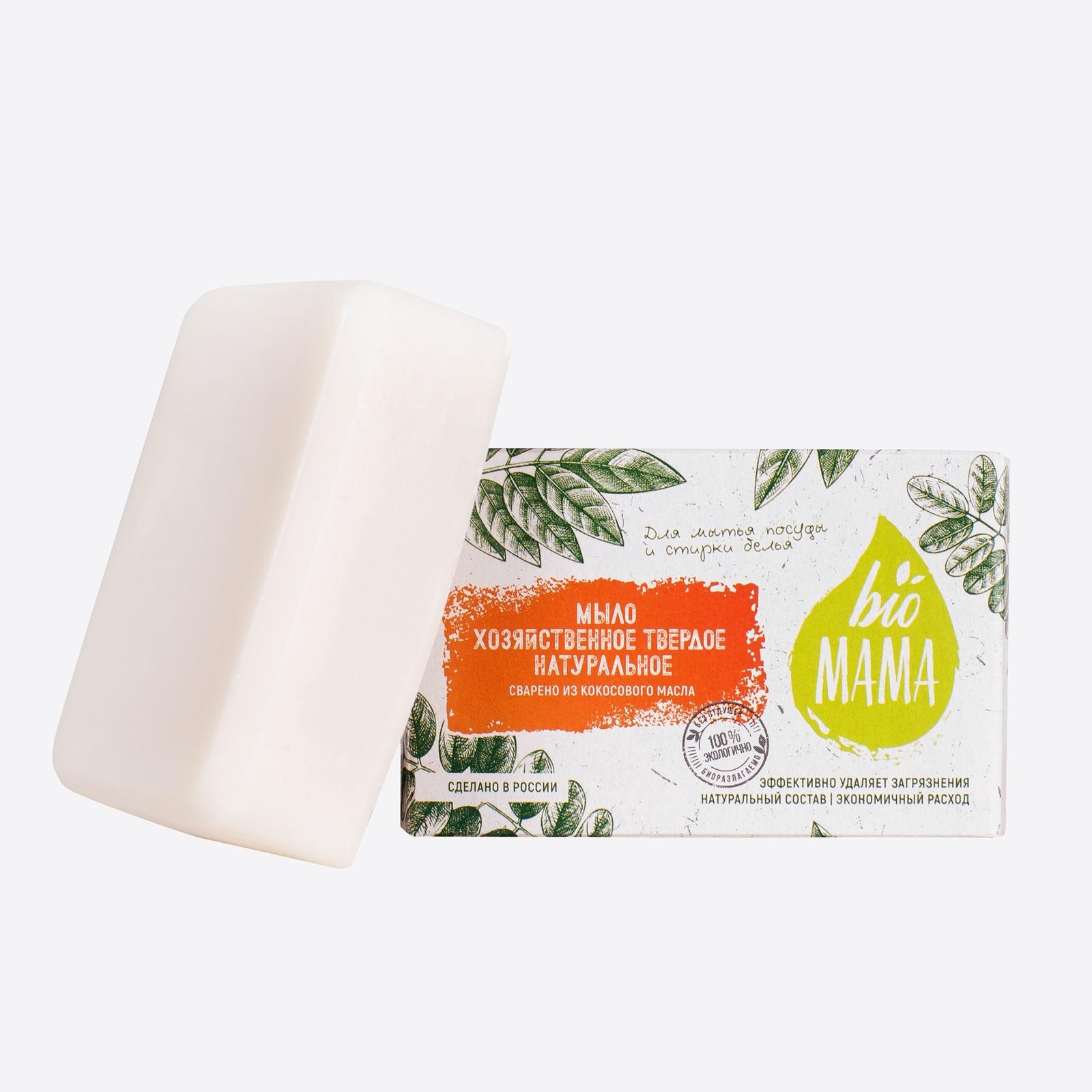 Фото - Натуральное хозяйственное твердое мыло babyline натуральное детское моющее средство для мытья детских ванн и горшков 500 мл