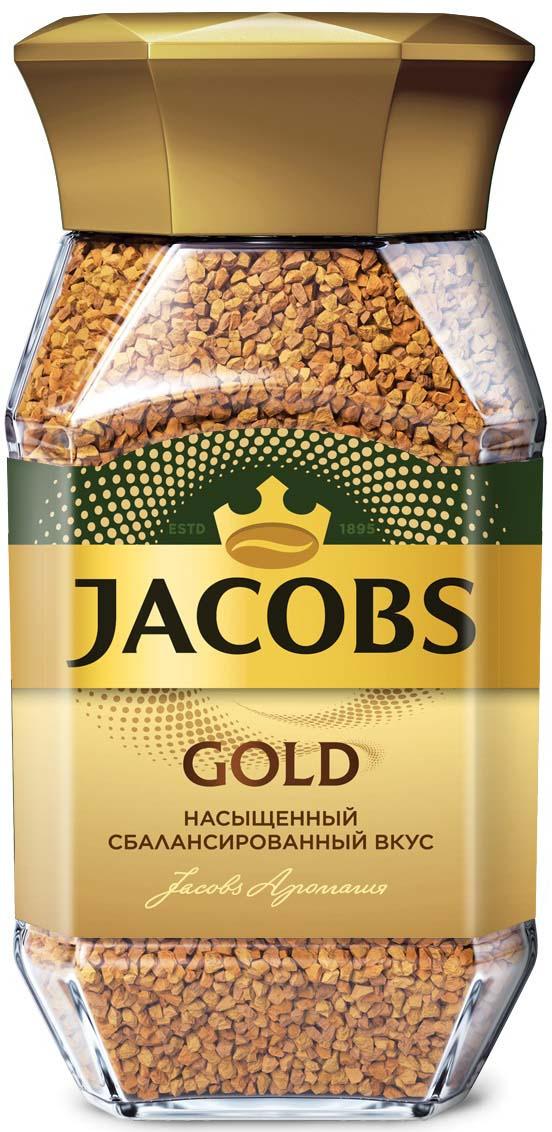 Jacobs Gold кофе растворимый, 95 г цены онлайн