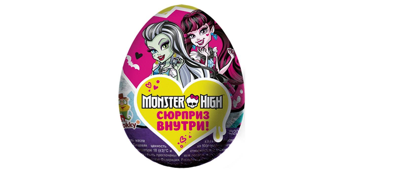 Яйцо кондитерское с гелевым стикером внутри, ТМ Monster High