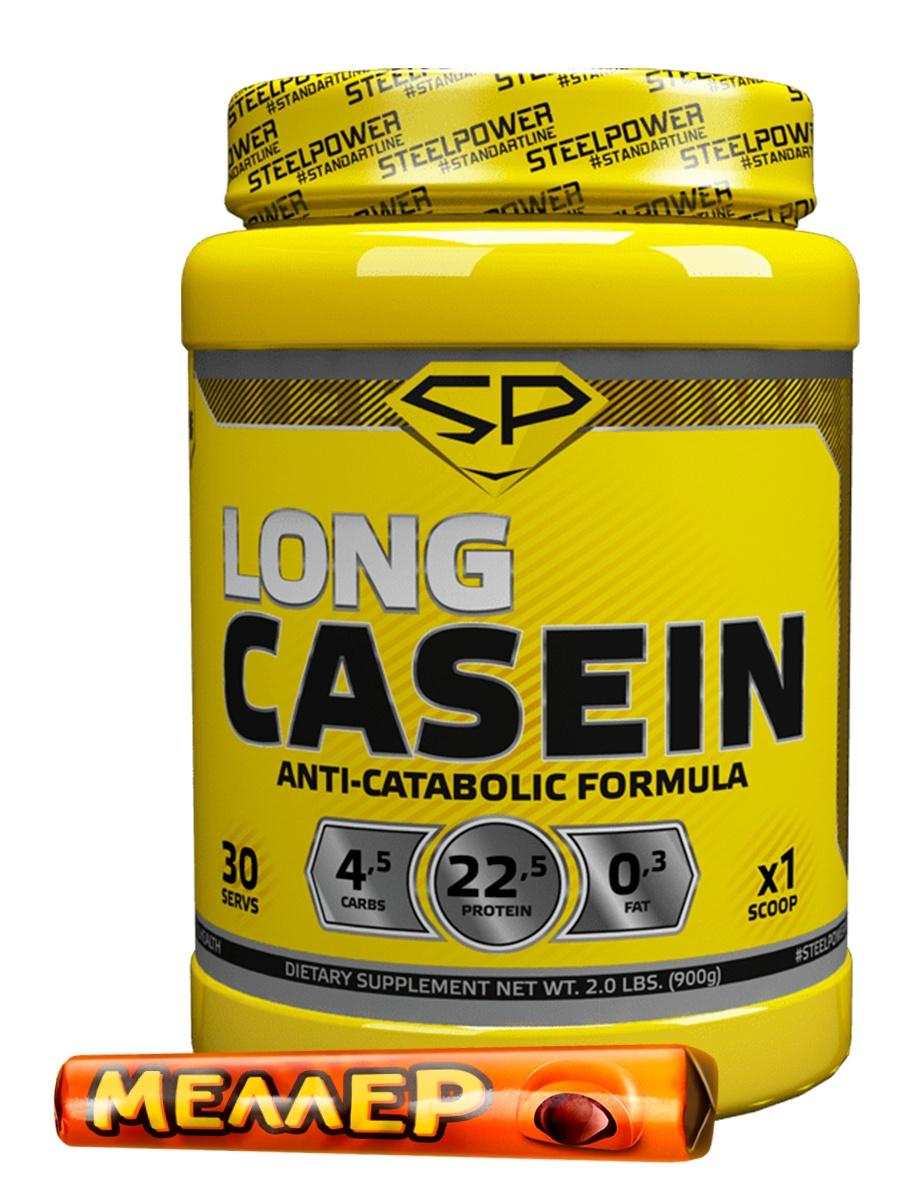 SteelPower Nutrition / Казеиновый протеин Long Casein, 900 г, Сливочная карамель