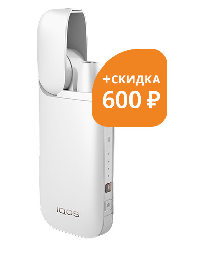 Система нагревания IQOS 2. 4 plus, White IQOS
