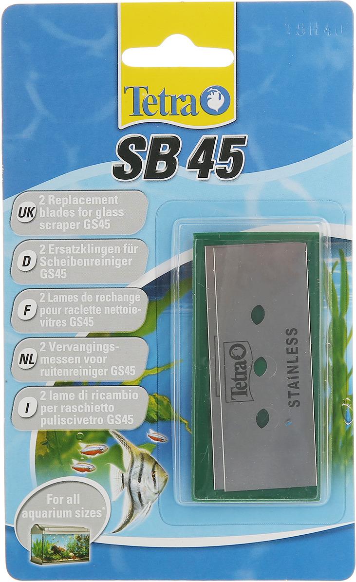 Лезвия для скребка Tetra SB 45, 2 шт