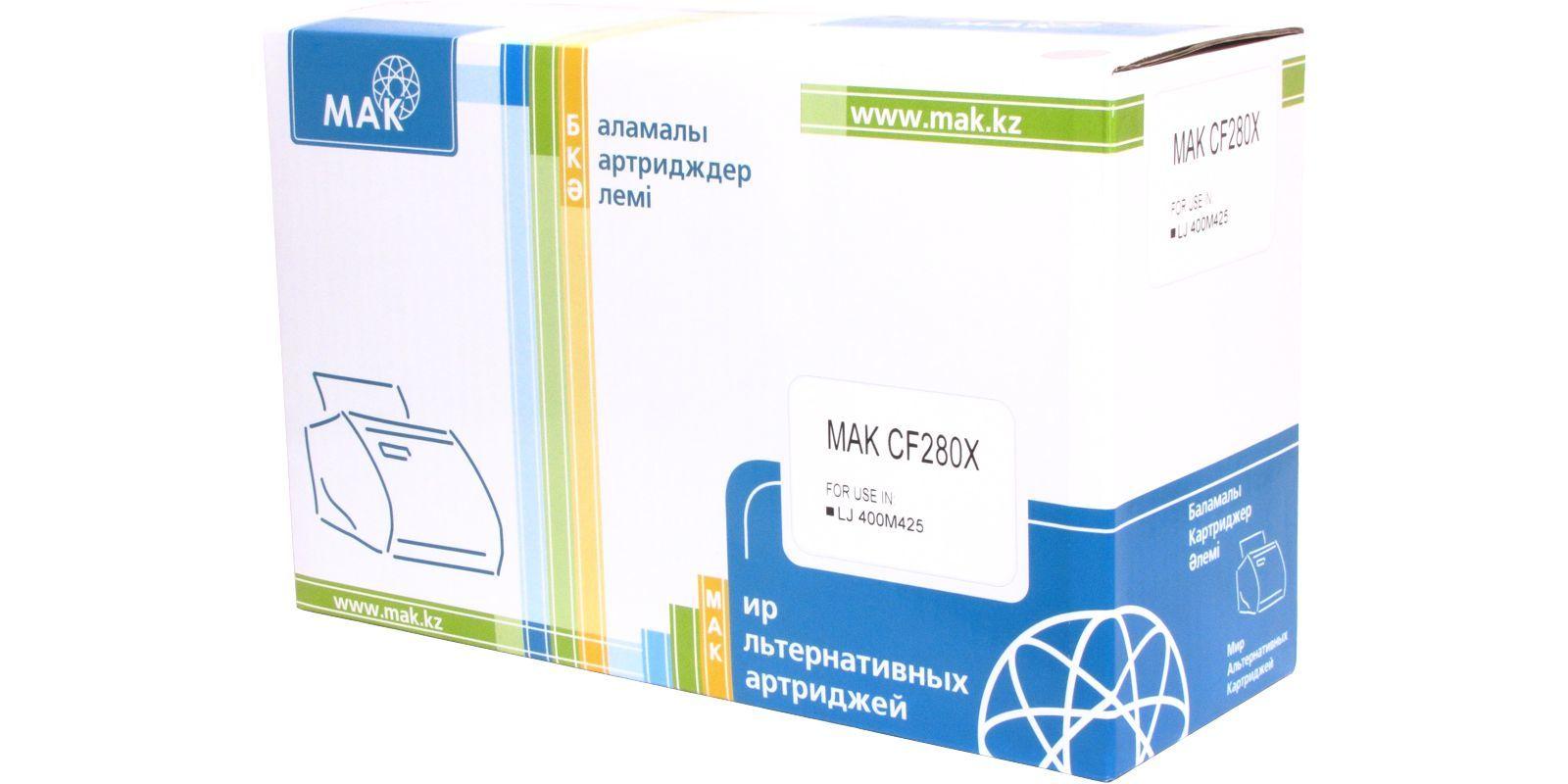 Картридж лазерный MAK №80X CF280X черный (black), увеличенной емкости до 6900 стр. для HP