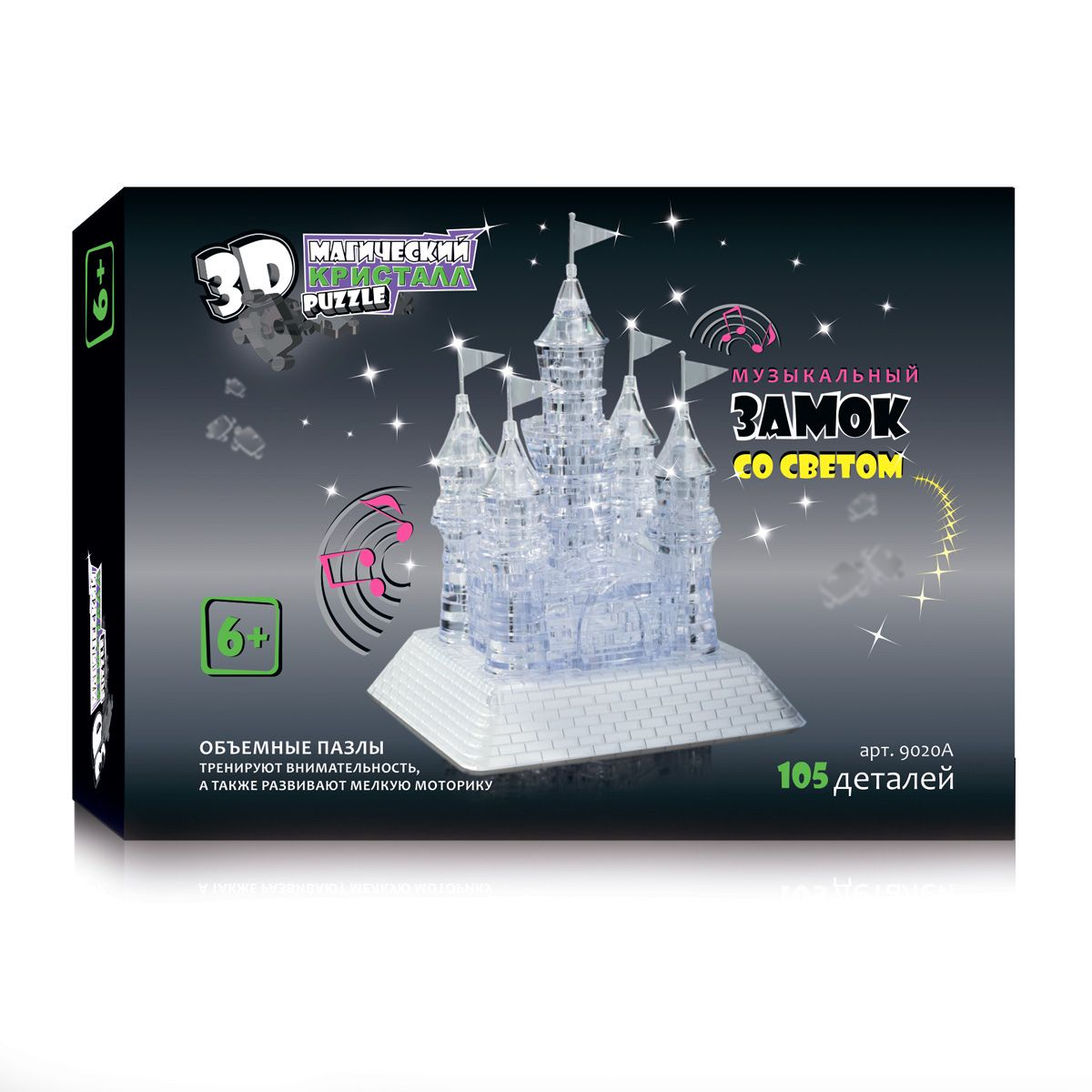 3D Puzzle Магический Кристалл 3D Пазл Замок со светом и музыкой кристальный пазл 3d crystal puzzle замок