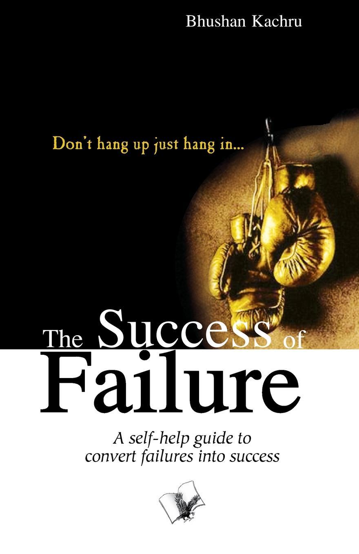 Bhushan Kachru The Success of Failure maigret s failure