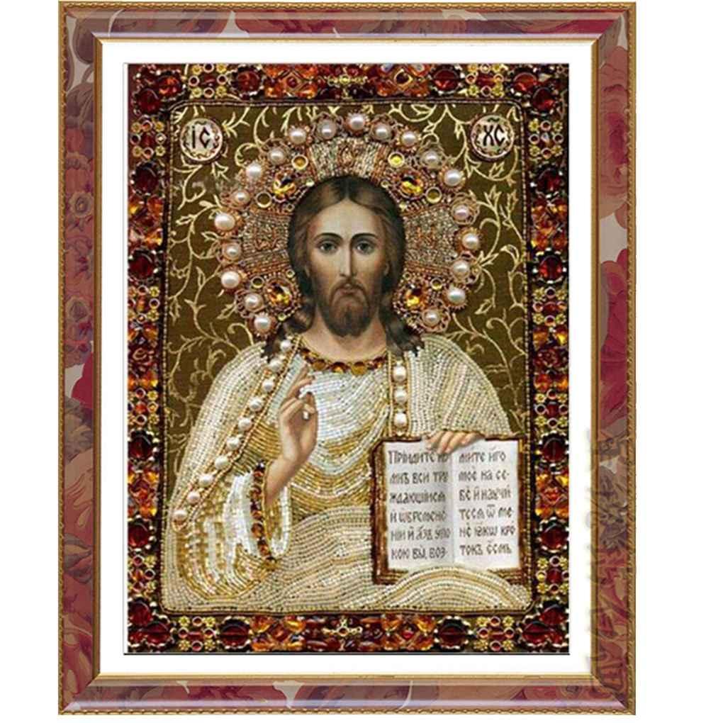 Алмазная вышивка Икона икона 40 великомучеников
