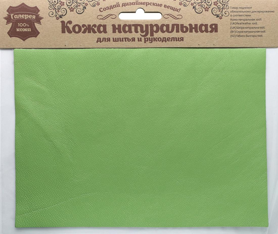 Кожа натуральная Галерея кожи, для шитья и рукоделия, 501094, желто-зеленый, 14,8 х 21 см для шитья бизнес