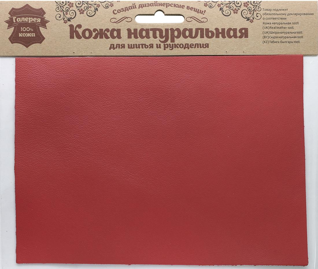 Кожа натуральная Галерея кожи, для шитья и рукоделия, 501094, коралловый, 14,8 х 21 см для шитья бизнес