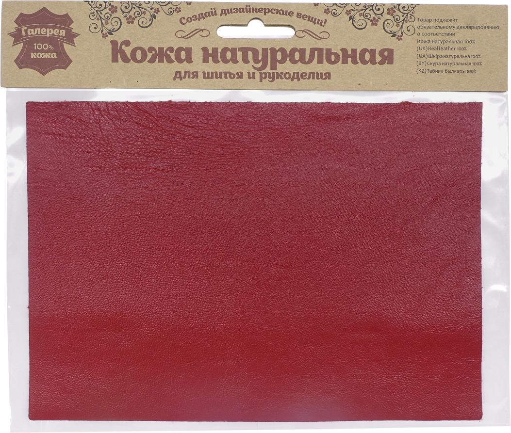 Кожа натуральная Галерея кожи, для шитья и рукоделия, 501094, красный, 14,8 х 21 см garcia jeans джинсовая верхняя одежда
