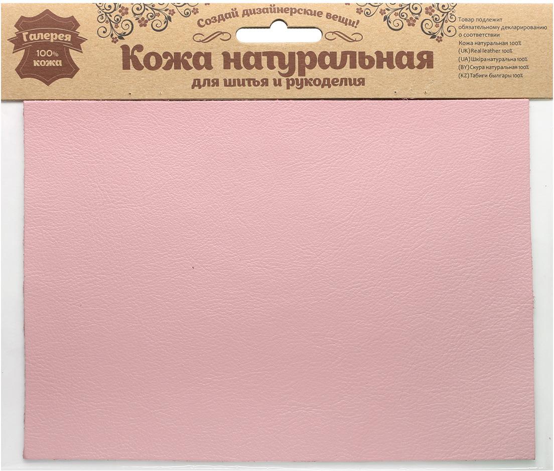 Кожа натуральная Галерея кожи, для шитья и рукоделия, 501094, розовый, 14,8 х 21 см для шитья люблино