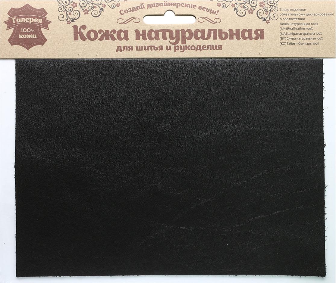 Кожа натуральная Галерея кожи, для шитья и рукоделия, 501094, черный, 14,8 х 21 см для шитья люблино