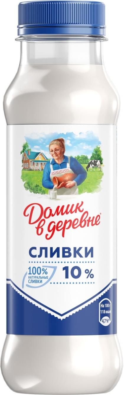 Сливки пастеризованные 10% Домик в деревне, 270 г куликова г теорема счастья или сумасшедший домик в деревне