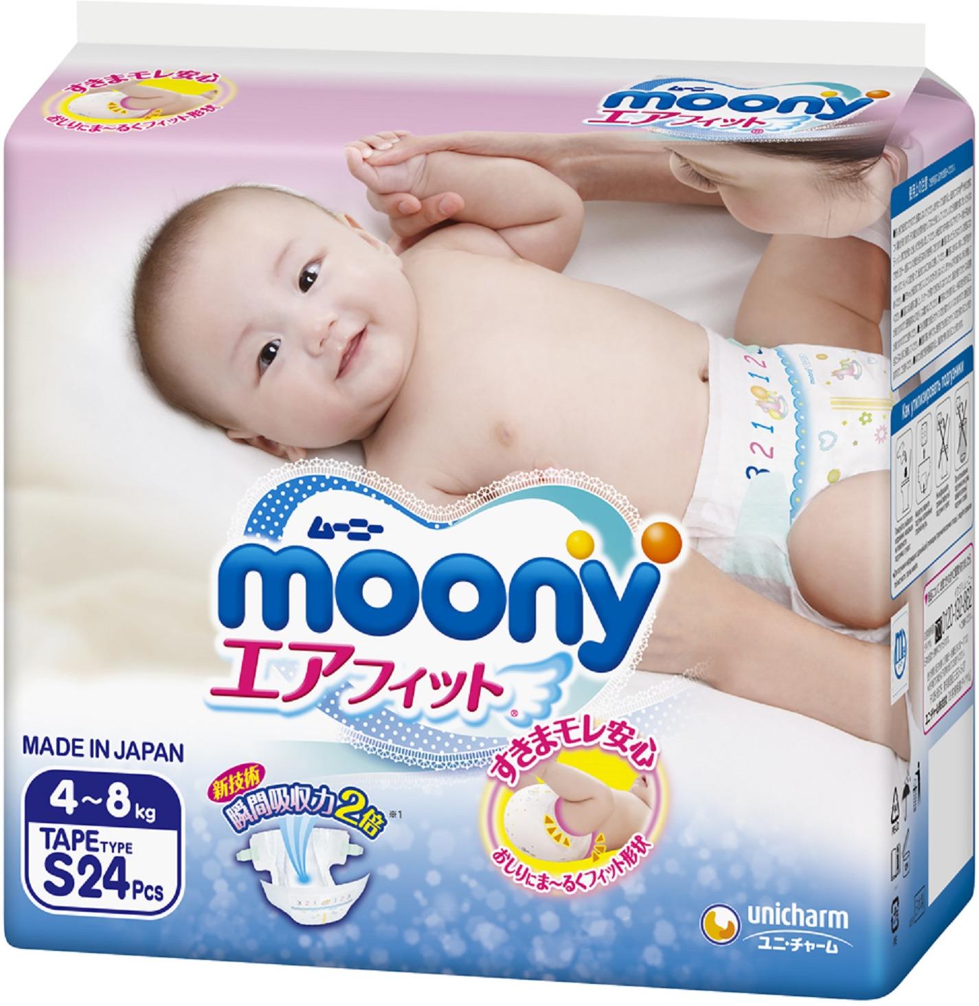 цены на Подгузники Moony, 4-8 кг, размер S, 24 шт  в интернет-магазинах
