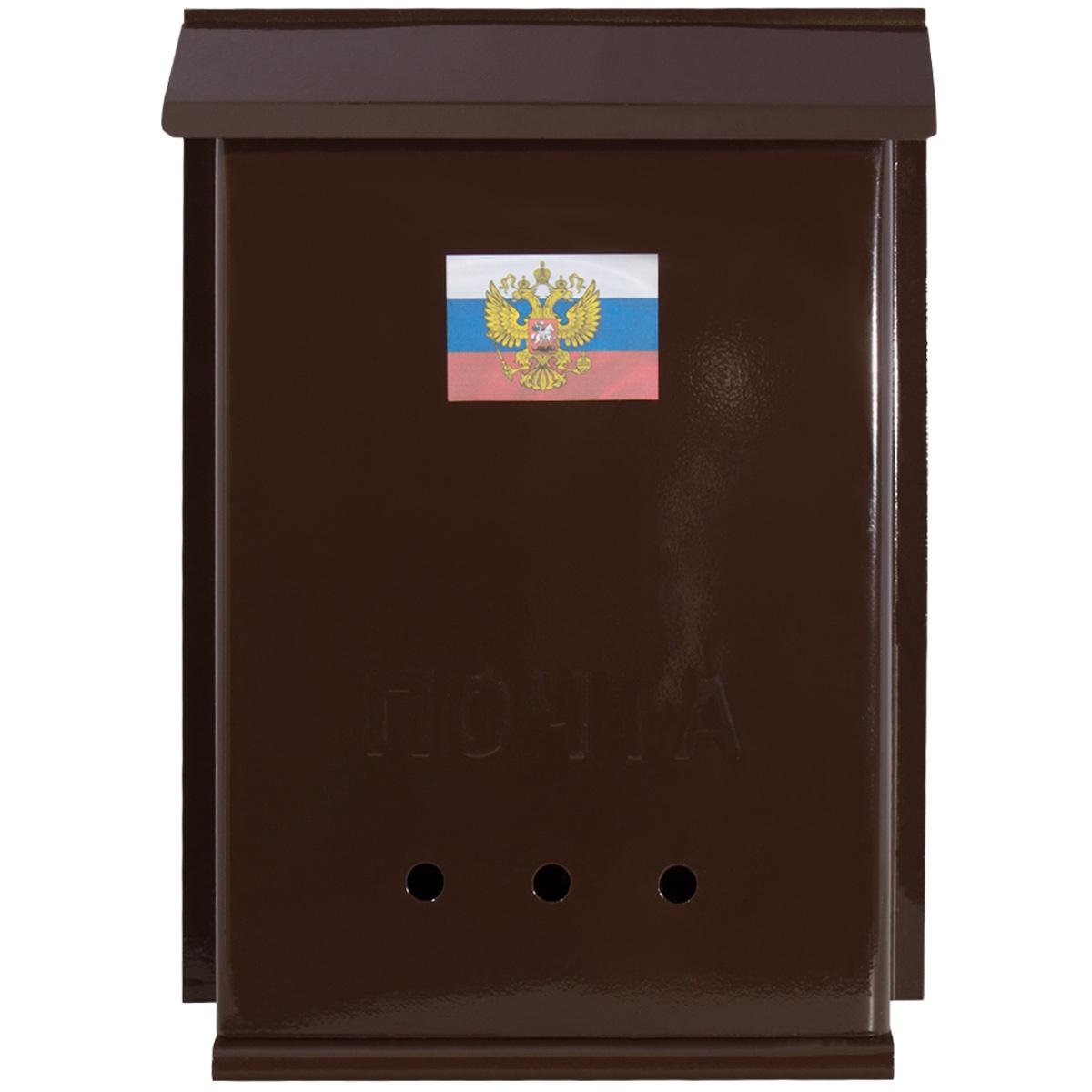 Ящик почтовый без замка коричневый 32х26х9 см