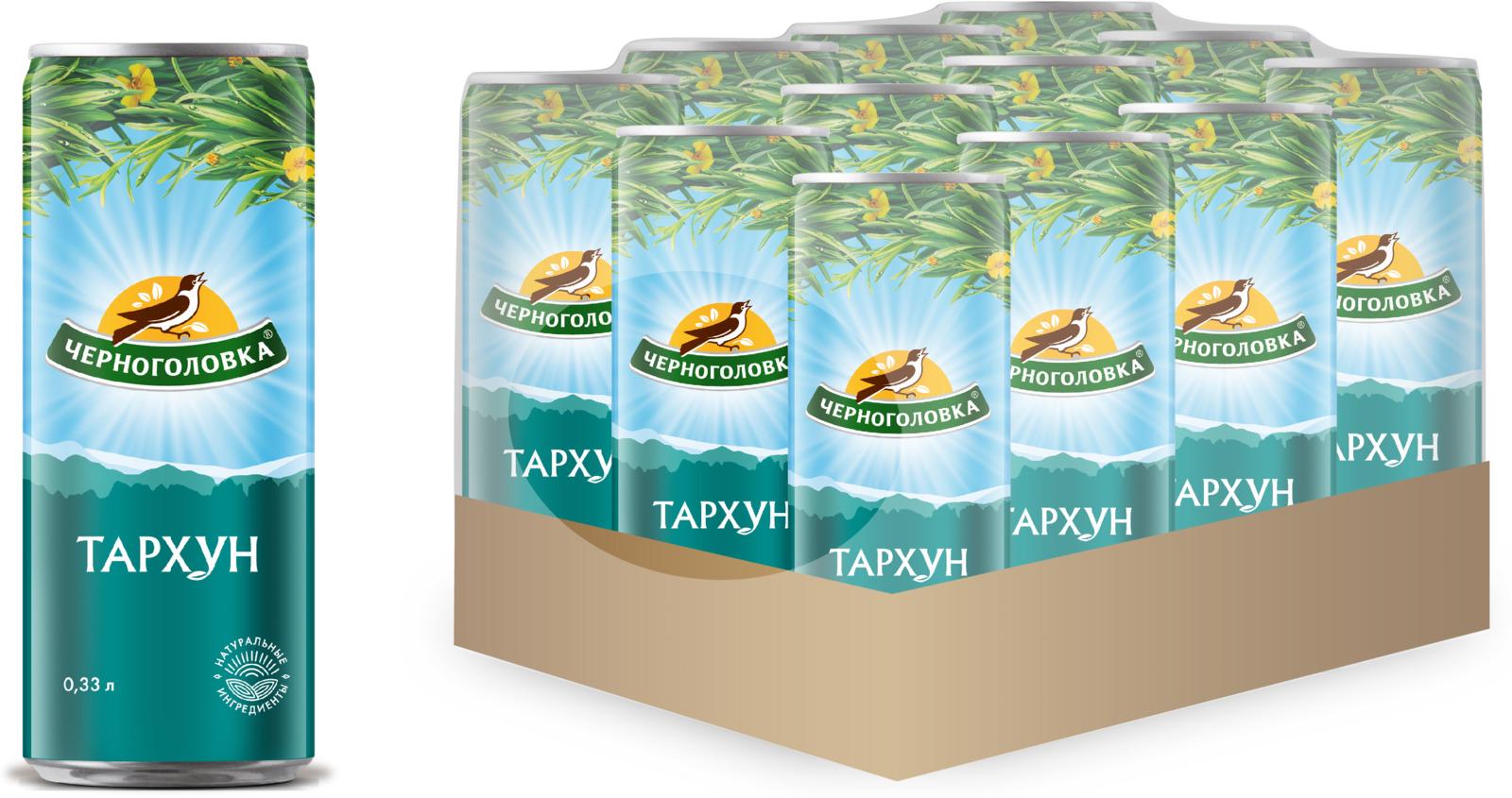 """Лимонад Напитки из Черноголовки """"Тархун"""", 12 шт по 330 мл"""