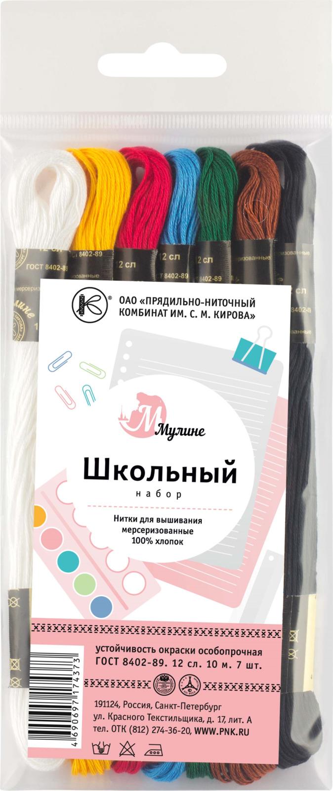 Набор ниток ПНК им. Кирова
