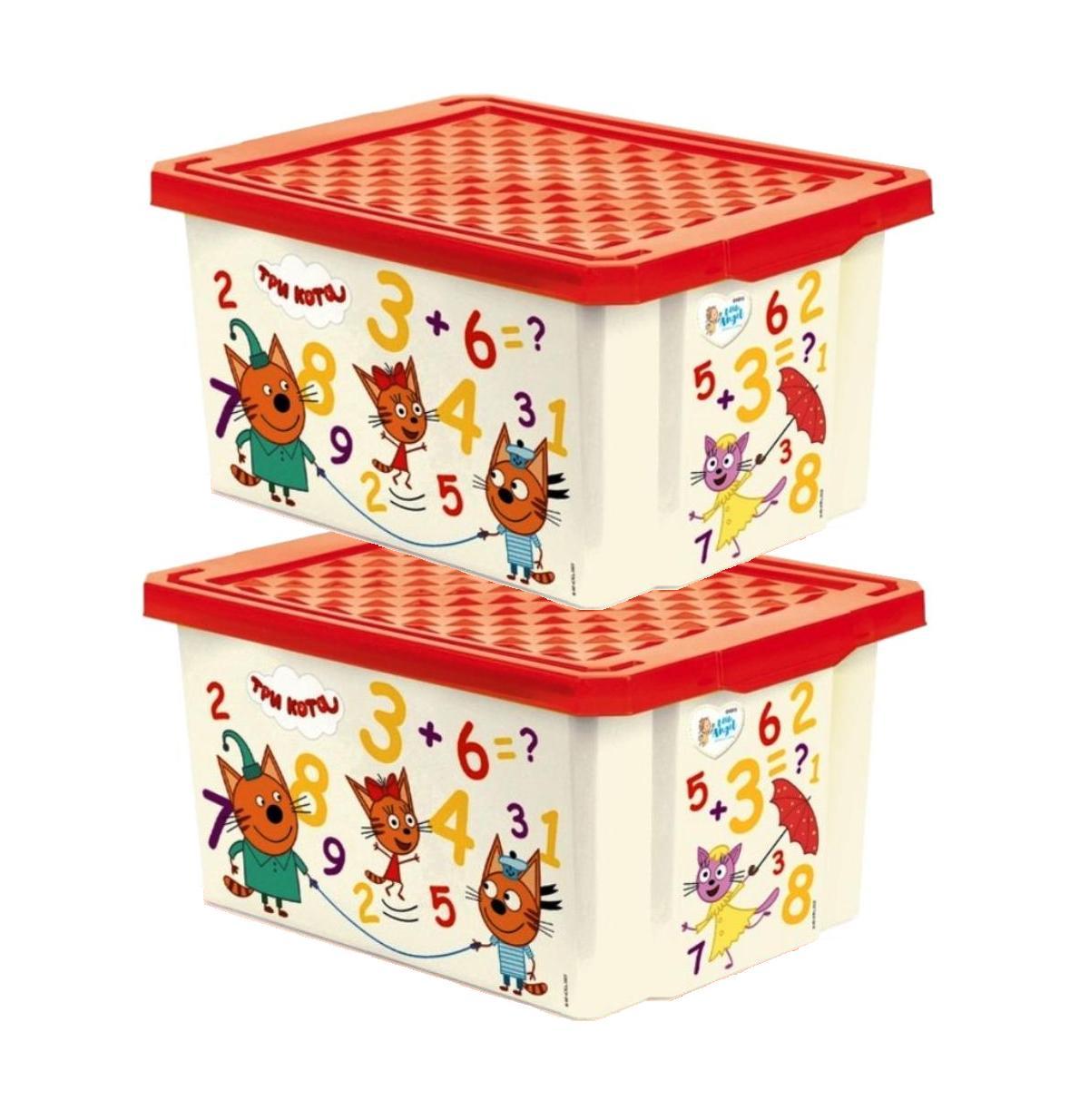 Набор ящиков (контейнеров, коробок) для игрушек с крышками для хранения детских вещей цена и фото