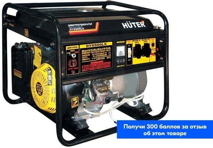 Электрогенератор-электростартер Huter DY6500LX генератор huter dy6500lx электростартер 5000вт