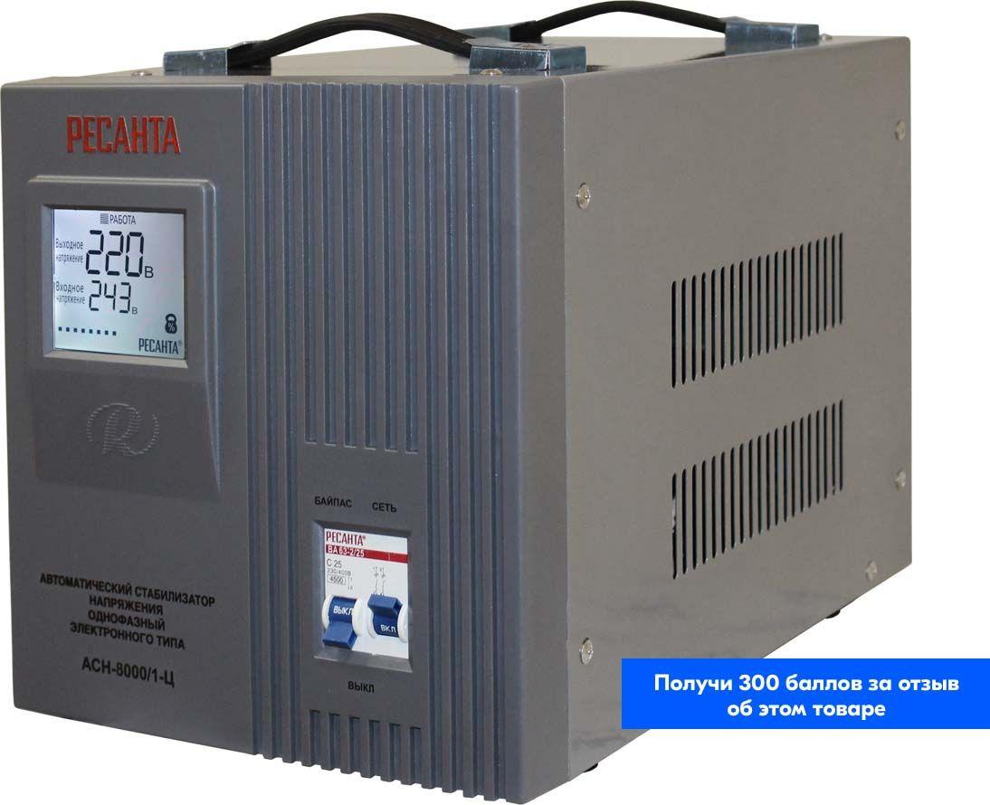 цена на Стабилизатор напряжения Ресанта, АСН-8000/1-Ц, электронный, однофазный, цвет: серый