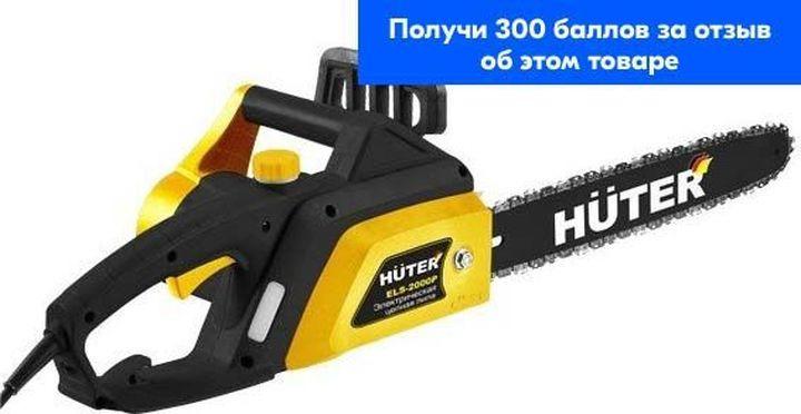 Цепная пила Huter ELS-2000P