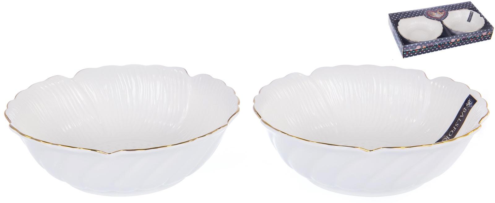 Набор 2 фигурных салатника размером 16см, ГРАЦИЯ, NEW BONE CHINAа NEW BONE CHINA, декор белый с золотом, подарочная упаковка с окном и бантом, ТМ Balsford, 101-01041