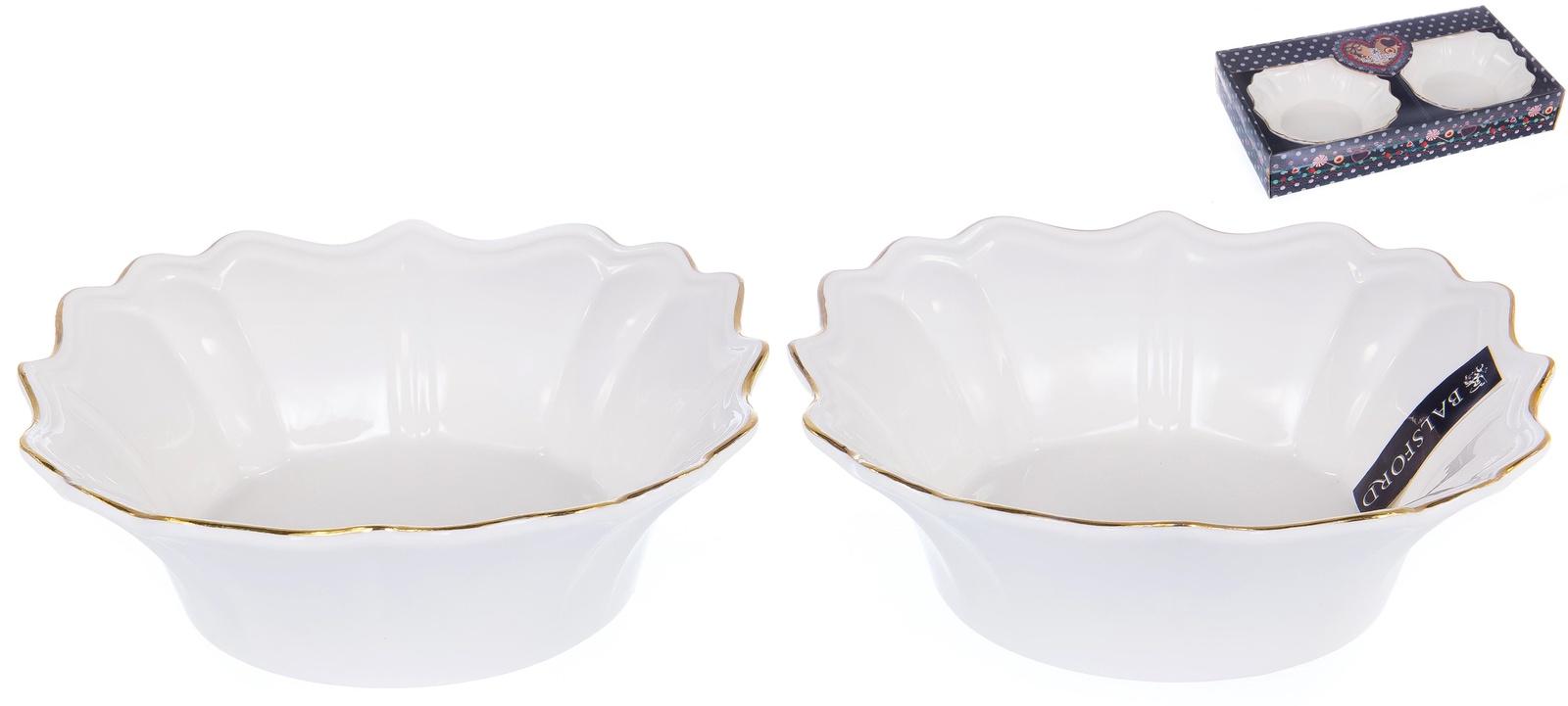 Набор 2 фигурных салатника размером 16см, ГРАЦИЯ, NEW BONE CHINAа NEW BONE CHINA, декор белый с золотом, подарочная упаковка с окном и бантом, ТМ Balsford, 101-01042