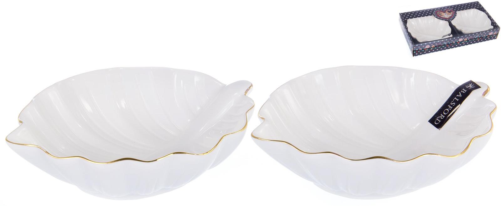 Набор 2 фигурных салатника размером 16см, ГРАЦИЯ, NEW BONE CHINAа NEW BONE CHINA, декор белый с золотом, подарочная упаковка с окном и бантом, ТМ Balsford, 101-01043