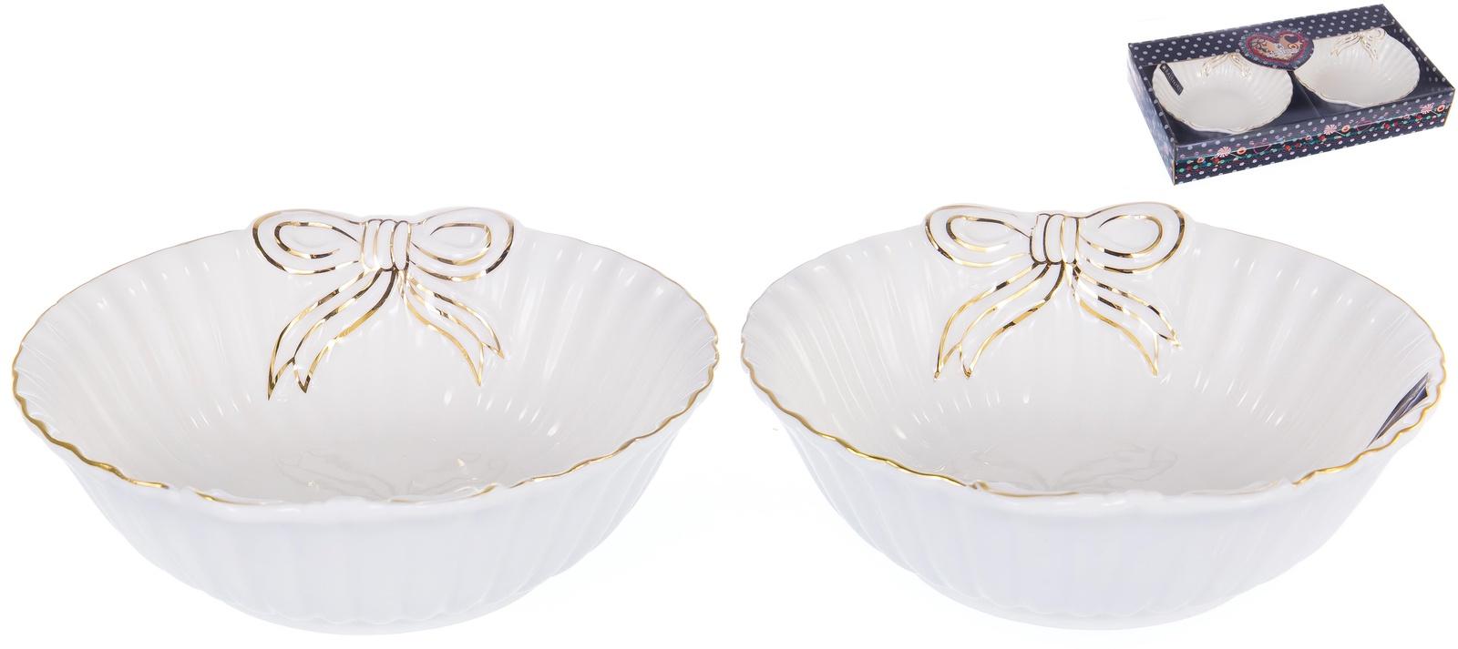 Набор 2 фигурных салатника размером 16см, ГРАЦИЯ, NEW BONE CHINAа NEW BONE CHINA, декор белый с золотом, подарочная упаковка с окном и бантом, ТМ Balsford, 101-01045
