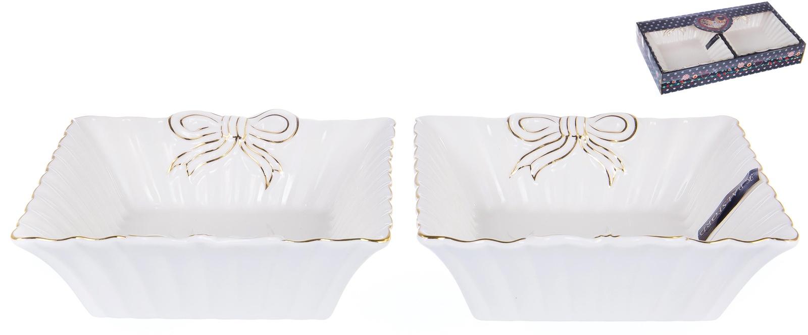 Набор 2 фигурных салатника размером 16см, ГРАЦИЯ, NEW BONE CHINAа NEW BONE CHINA, декор белый с золотом, подарочная упаковка с окном и бантом, ТМ Balsford, 101-01044