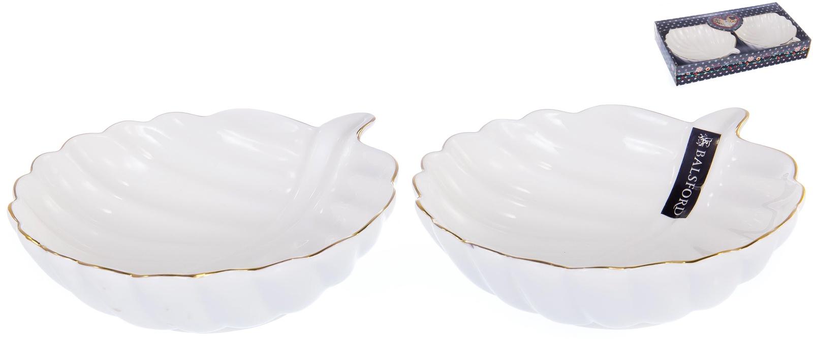 Набор 2 фигурных салатника размером 16см, ГРАЦИЯ, NEW BONE CHINAа NEW BONE CHINA, декор белый с золотом, подарочная упаковка с окном и бантом, ТМ Balsford, 101-01047