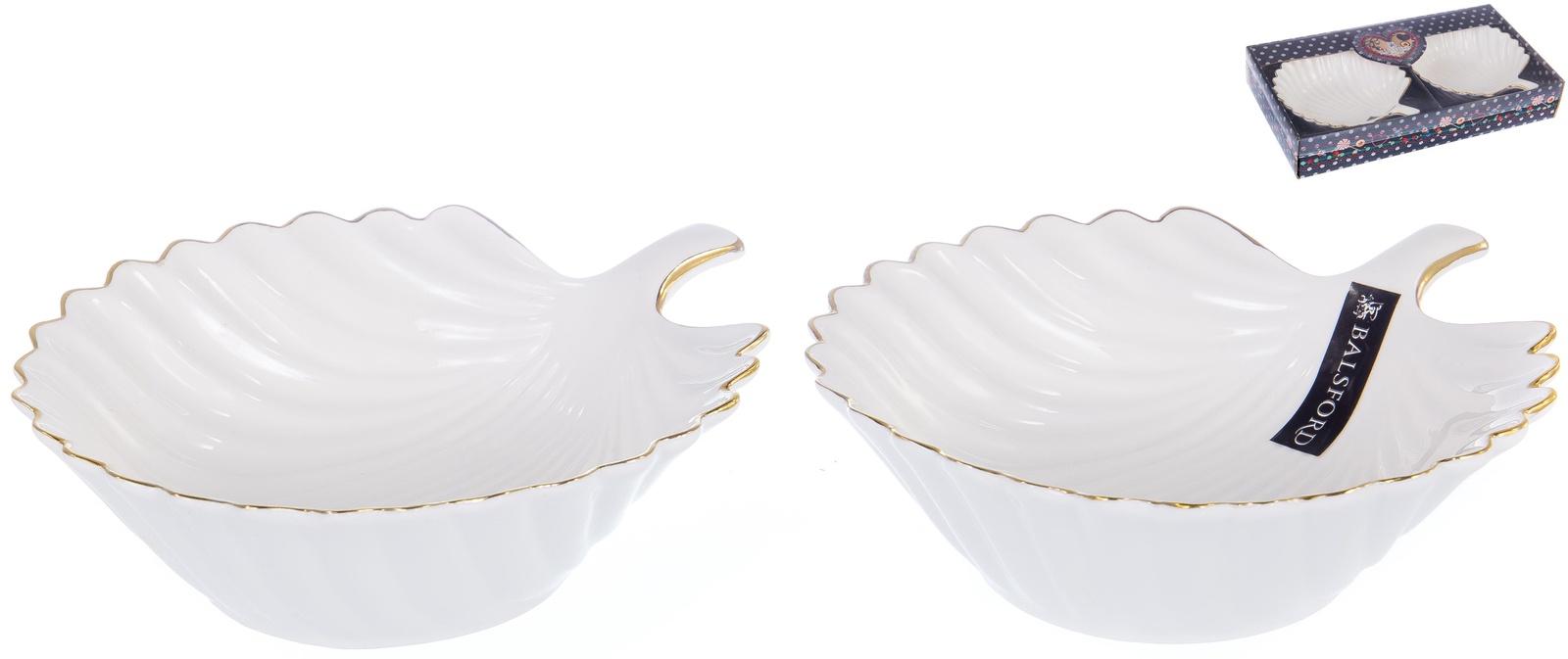 Набор 2 фигурных салатника размером 16см, ГРАЦИЯ, NEW BONE CHINAа NEW BONE CHINA, декор белый с золотом, подарочная упаковка с окном и бантом, ТМ Balsford, 101-01046