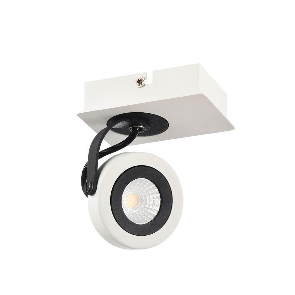 Спот Maytoni SP161-CW-01-W, LED, 5 Вт цены