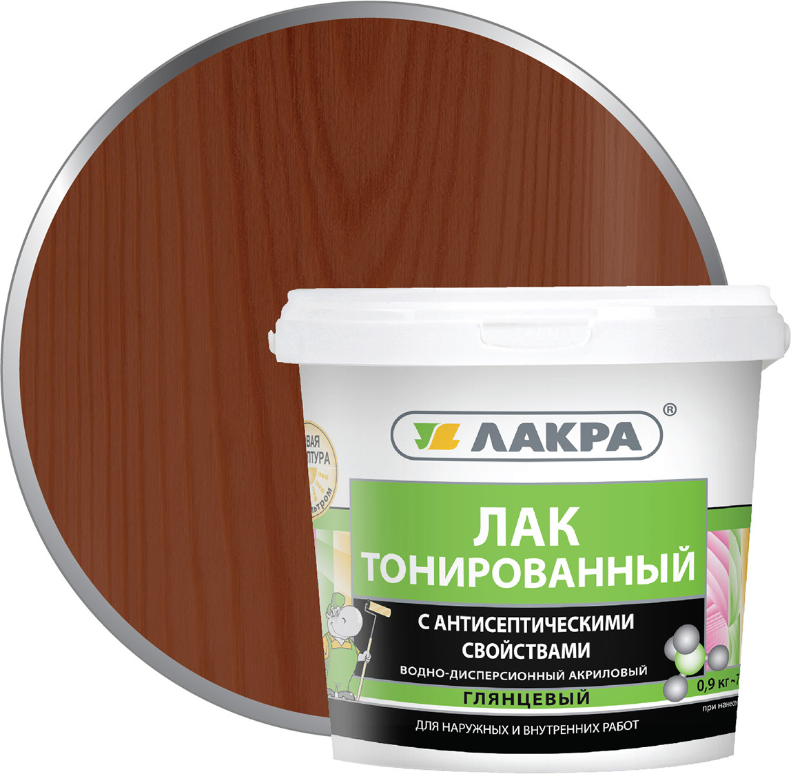 Лак Лакра, водно-дисперсионный, тонированный, 4603292005690, махагон, 0.9 кг добавка противоморозная лакра в бетон 5л