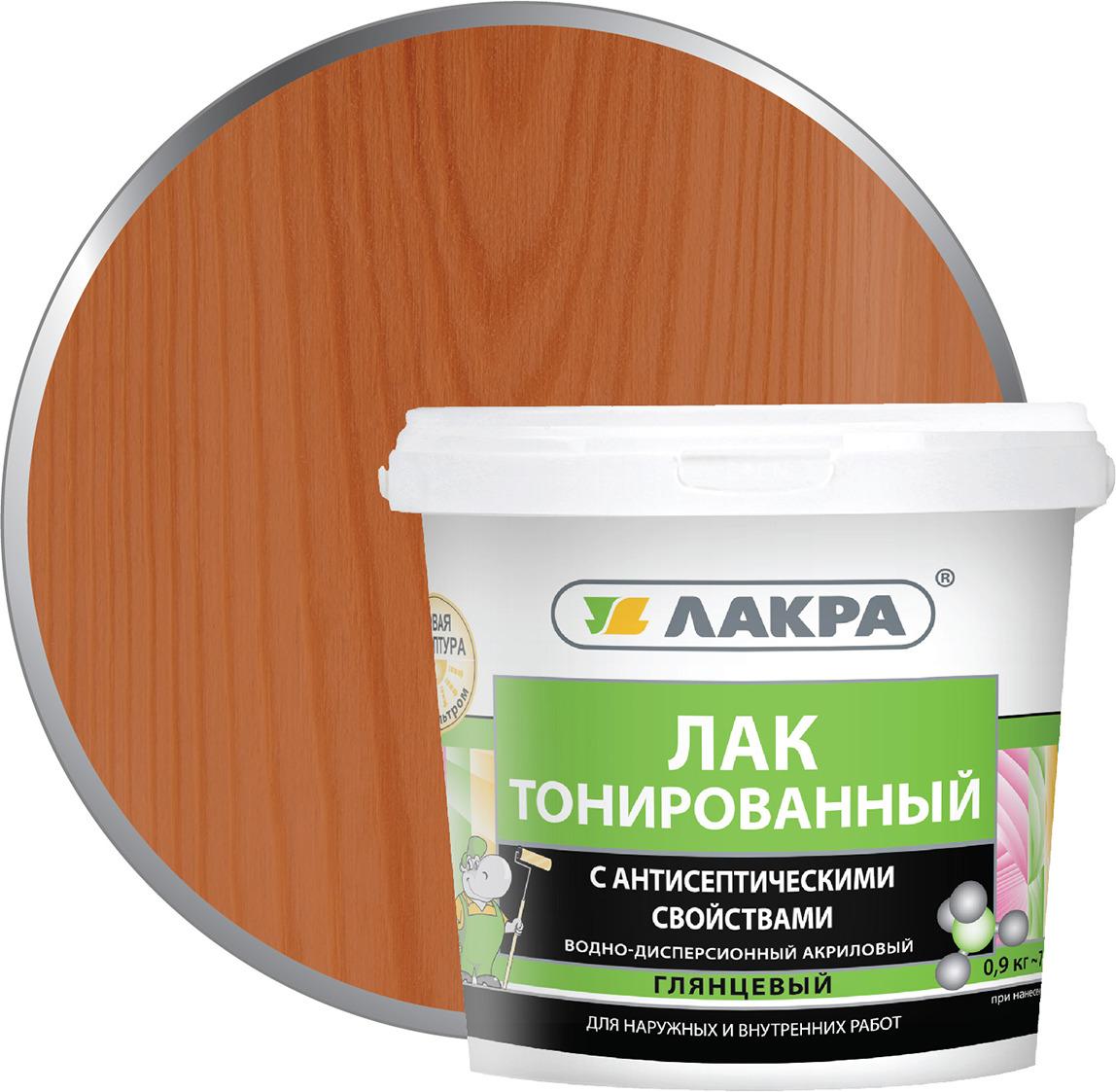 Лак Лакра, водно-дисперсионный, тонированный, 4603292005713, орех, 0.9 кг добавка противоморозная лакра в бетон 5л