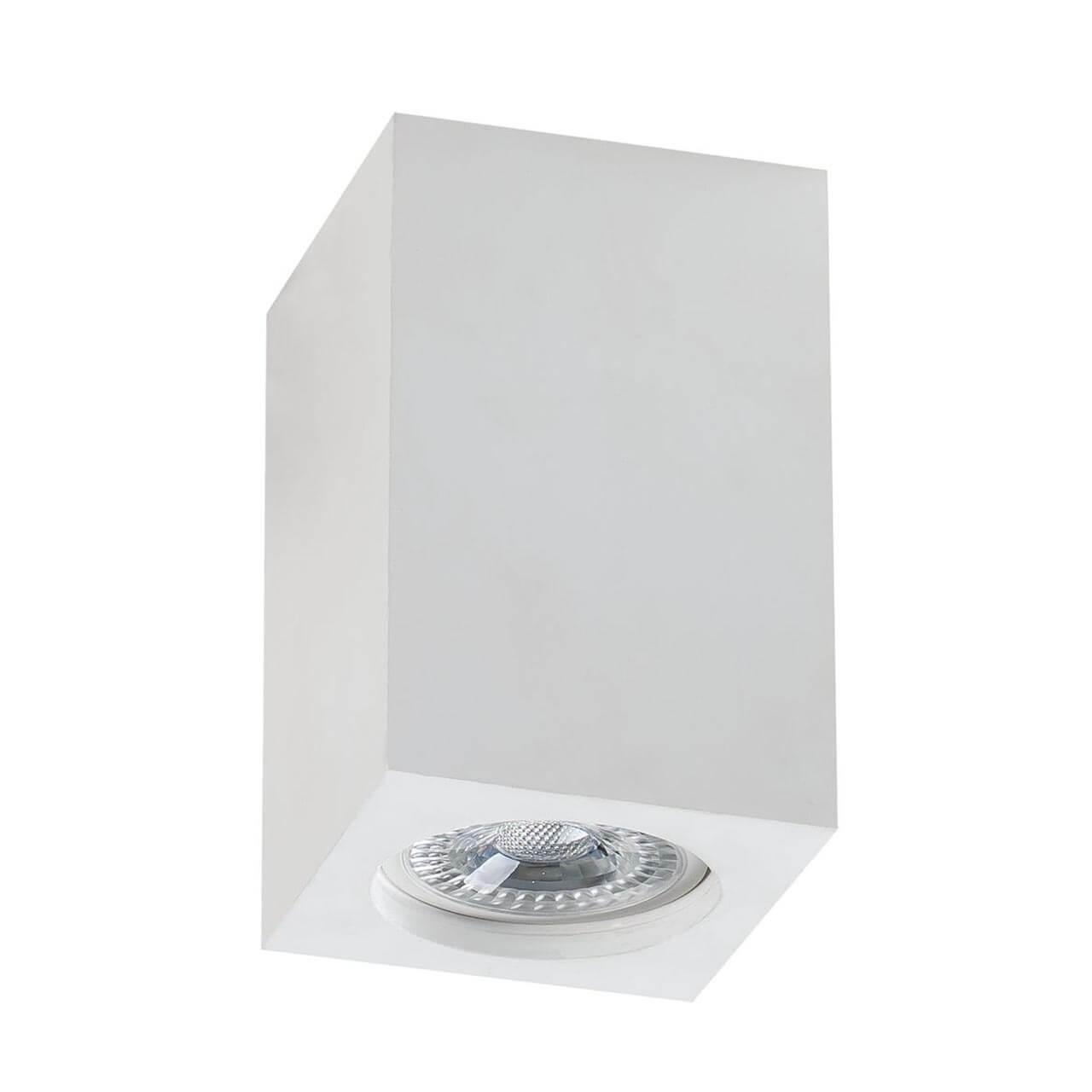 Декоративный светильник Maytoni C005CW-01W, GU10, 30 Вт