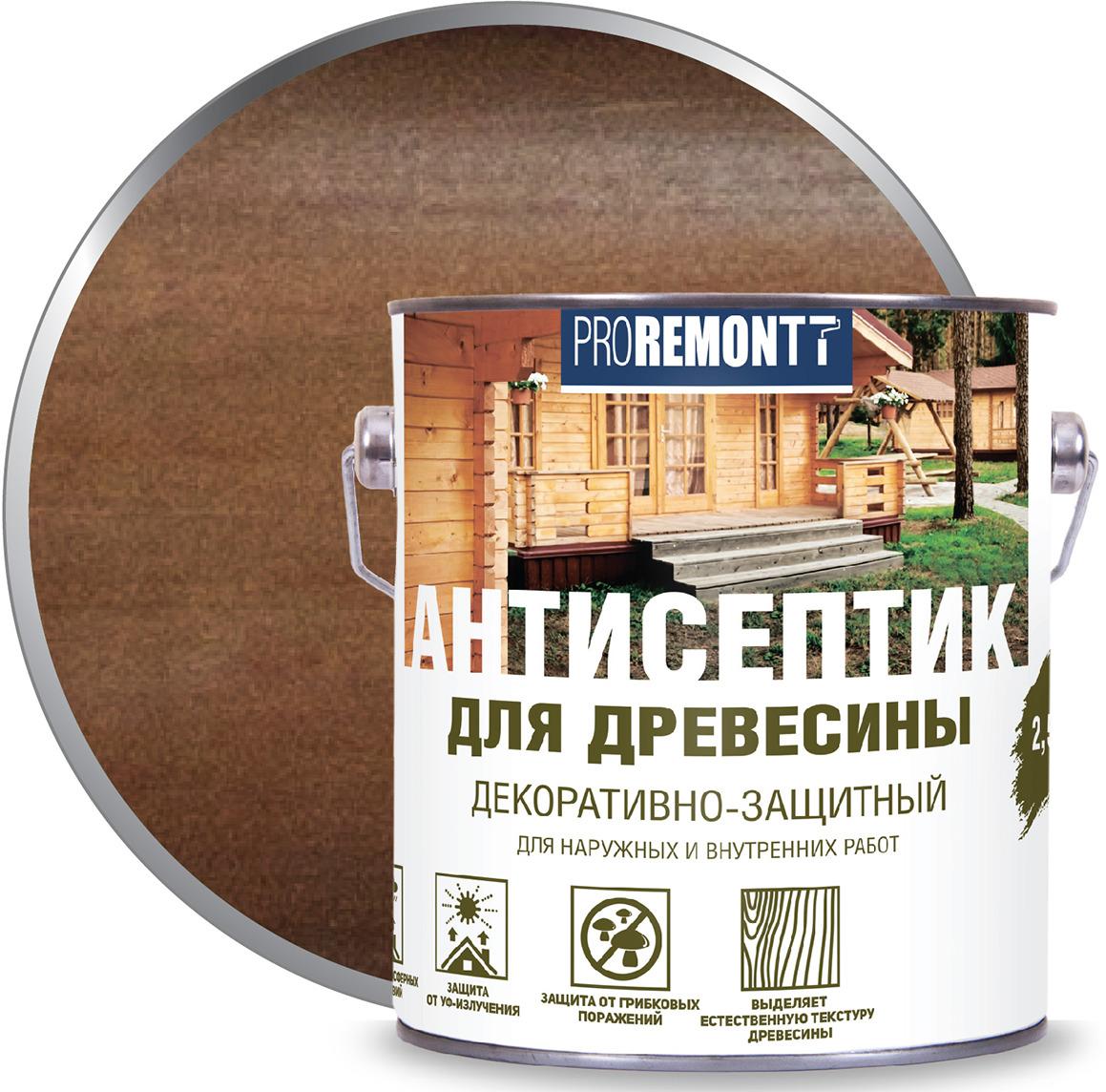Антисептик для древесины Proremontt, палисандр, 2,5 л