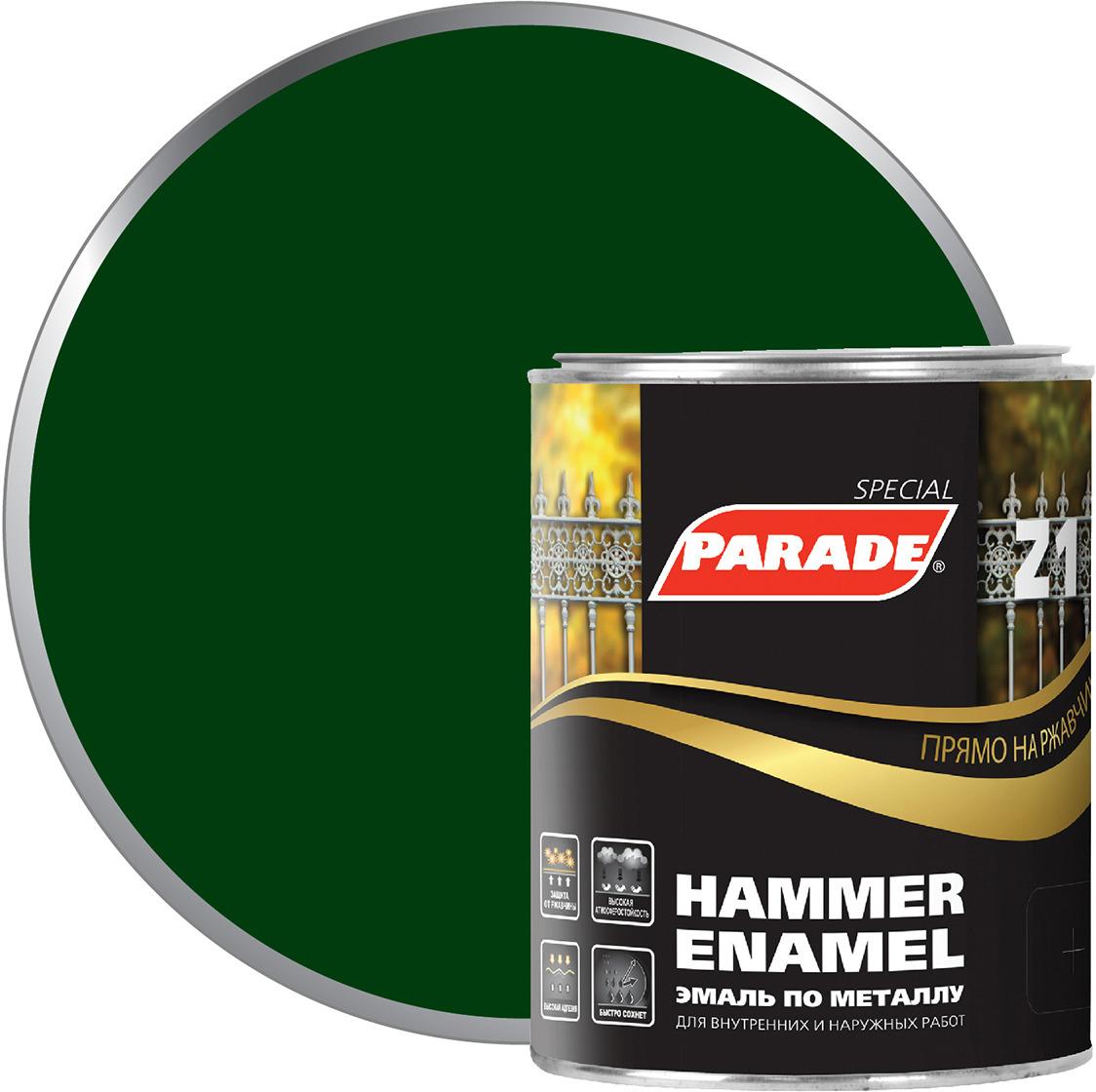Фото - Эмаль по металлу Parade Z1, гладкая, 543-188 темно-зеленый, 750 мл финишный гвоздь swfs свфс din1152 1 8х40 25кг тов 041025