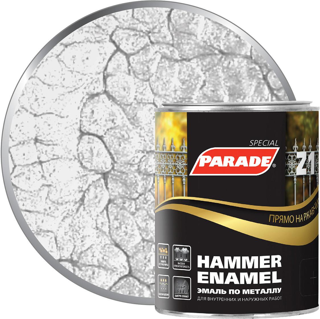 Фото - Эмаль по металлу Parade Z1, молотковая, 543-311 серебряный, 750 мл финишный гвоздь swfs свфс din1152 1 8х40 25кг тов 041025