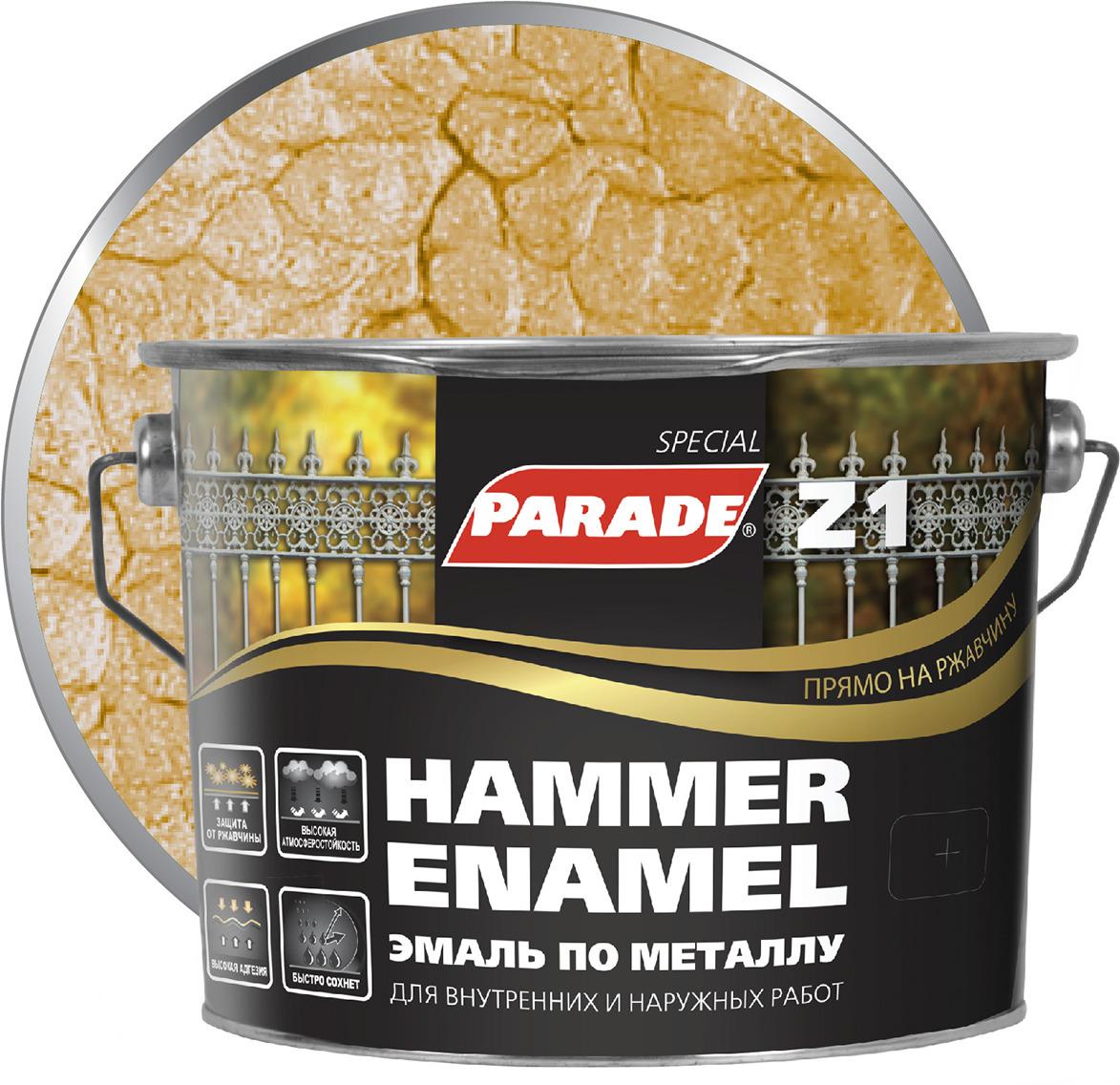 Фото - Эмаль по металлу Parade Z1, молотковая, 543-317 золотой, 2,5 л финишный гвоздь swfs свфс din1152 1 8х40 25кг тов 041025