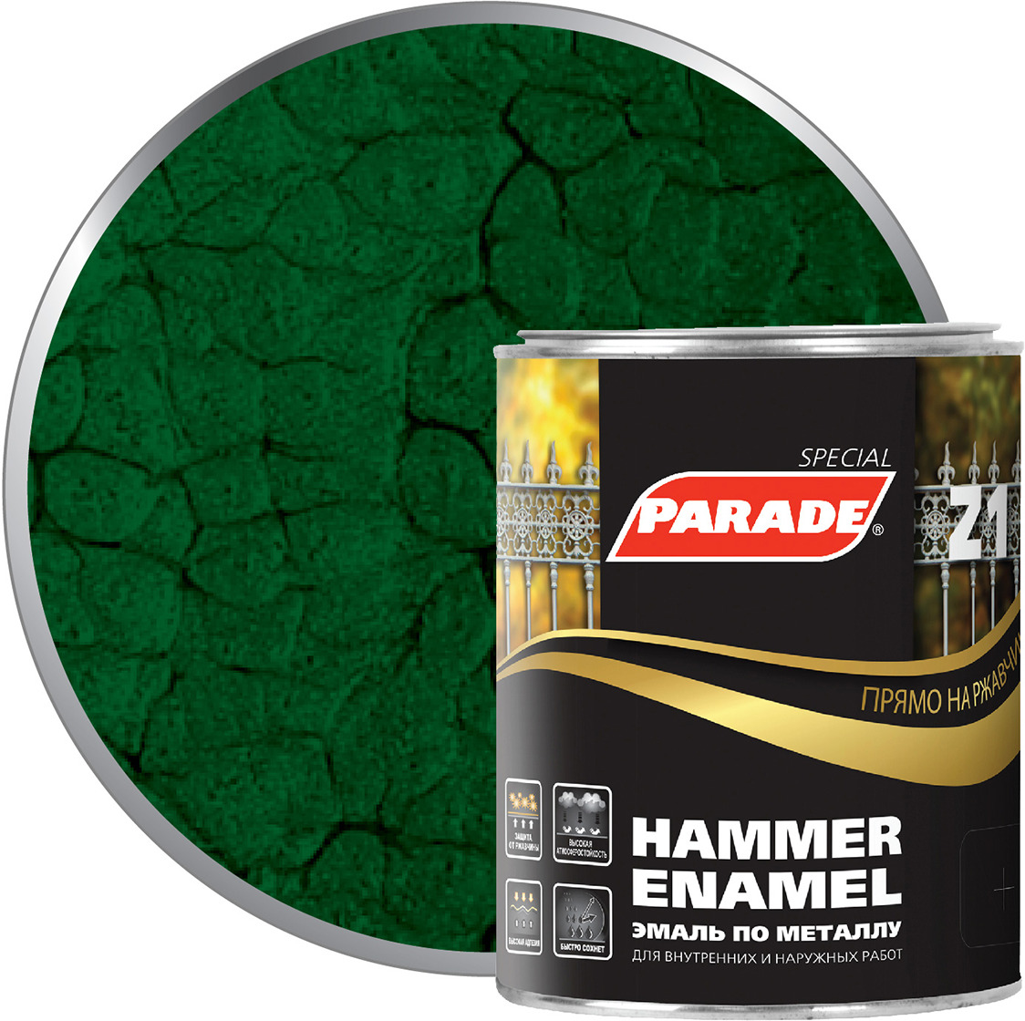 Фото - Эмаль по металлу Parade Z1, молотковая, 543-388 темно-зеленый, 750 мл финишный гвоздь swfs свфс din1152 1 8х40 25кг тов 041025