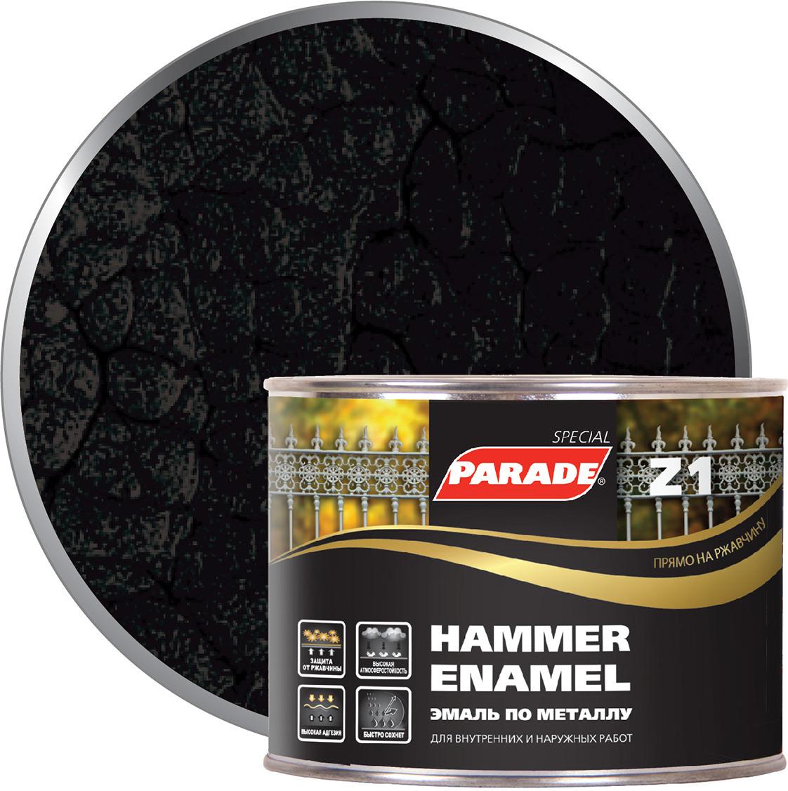 Эмаль по металлу Parade Z1, молотковая, 543-504 черный, 450 мл Parade