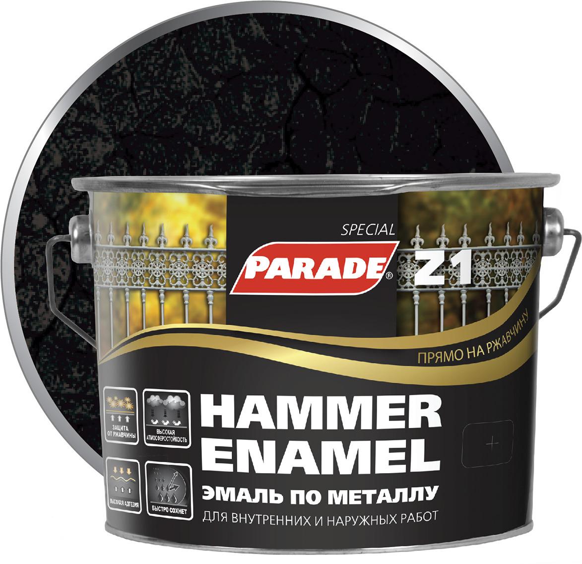Фото - Эмаль по металлу Parade Z1, молотковая, 543-504 черный, 2,5 л финишный гвоздь swfs свфс din1152 1 8х40 25кг тов 041025