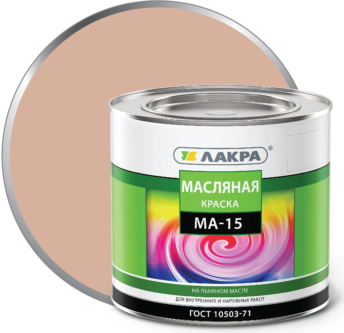 Краска Лакра МА-15, бежевый, 1,9 кг краска масляная лакра ма 15 бежевый 0 9кг