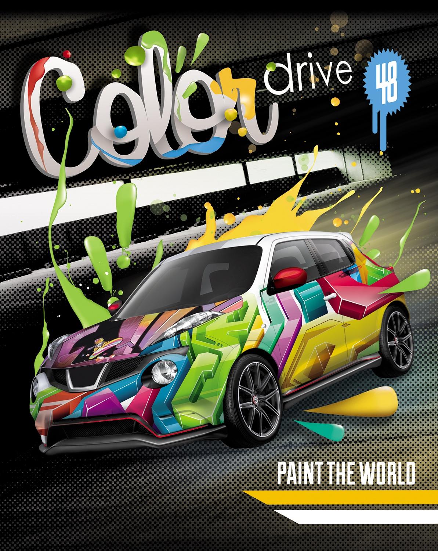 Тетрадь HATBER Color Drive 48 листов в клетку формат А5, 10 ШТ тетради hatber тетрадь вояж а5 48 листов