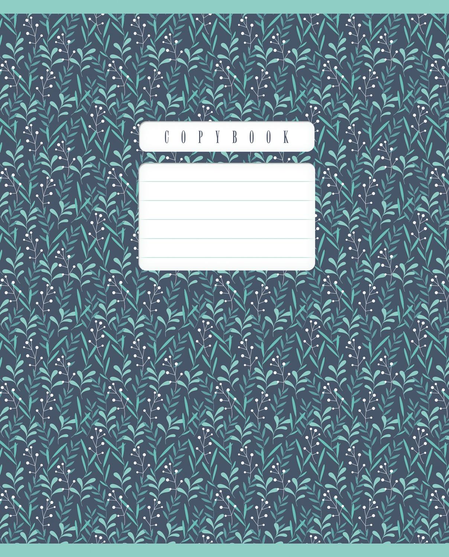 Тетрадь HATBER Patternstyle 48 листов в линейку формат А5, 10 ШТ тетради hatber тетрадь вояж а5 48 листов