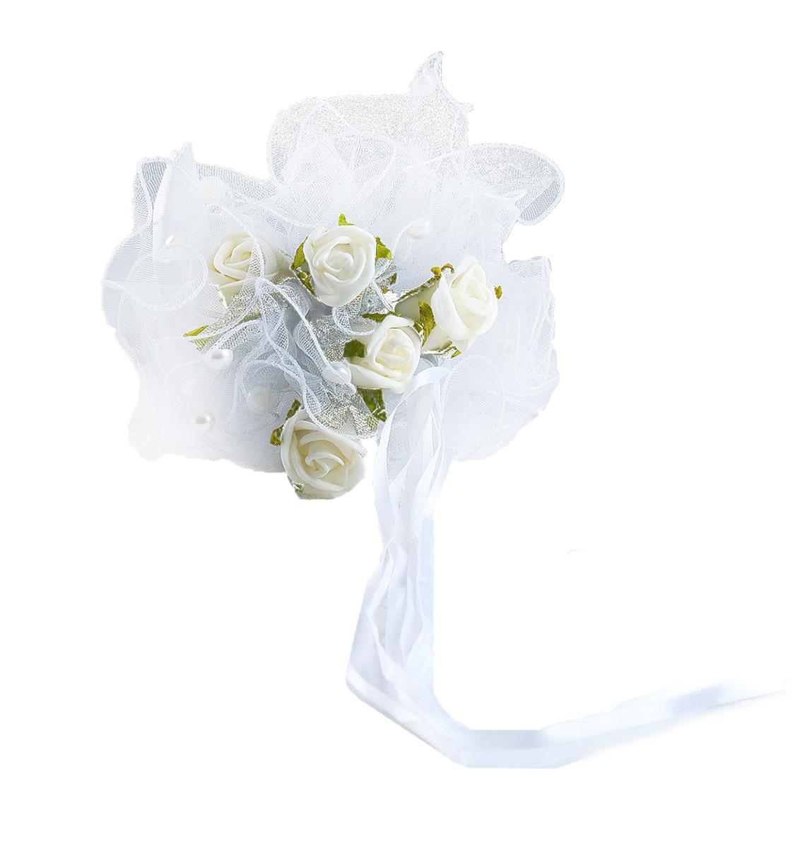 "Букет невесты ""Лучший день"", 2569687, белый, желтый"